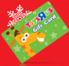 Free contest : For the holidays season, win $100 at Toys